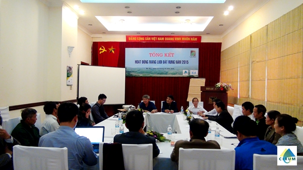 The Annual General Meeting of LandNet Activities in 2015